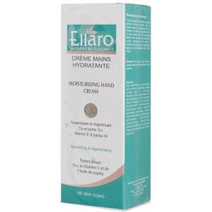 کرم مرطوب کننده دست الارو حاوی Q10 مناسب انواع پوست