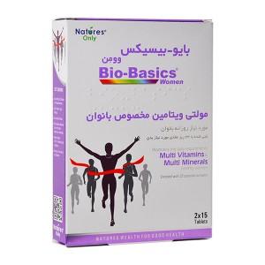 قرص مولتی ویتامین بایوبیسیکس بانوان نیچرز اونلی  30 عدد