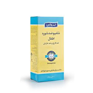 شامپو ضد شوره اطفال ایروکس ۲۰۰ گرم
