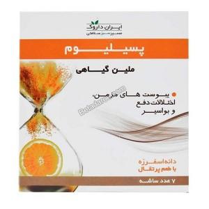 پسیلیوم پرتقالی ایران داروک
