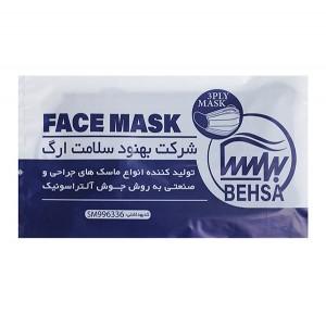 ماسک سه لایه بهنود مشکی بسته 5 عددی